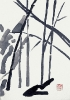 Bambous de GENEVIEVE GOSSOT4_20